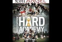 Rocco Siffredi Hard Academy 1