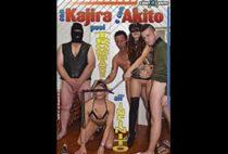 Con Kajira e con Akito puoi trombare all'infinito